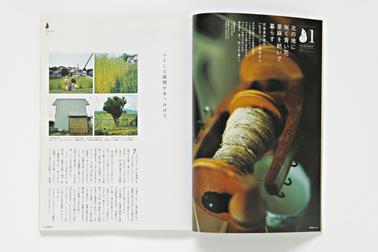 06-09-jikyu-1