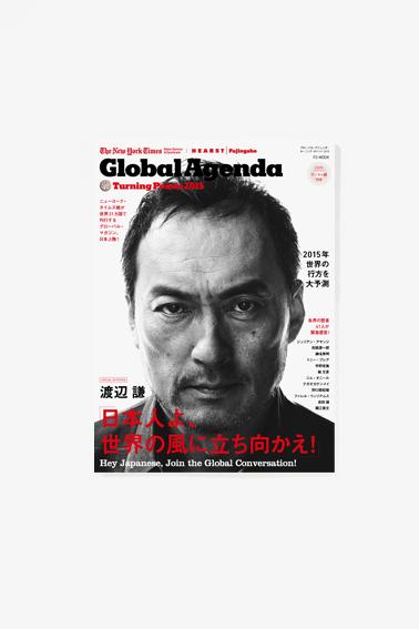 15-01-Global