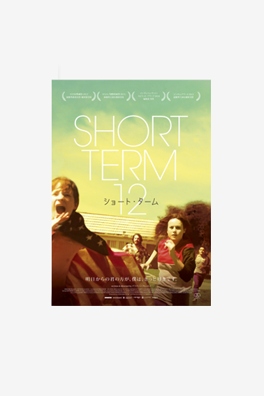 15-01-Short