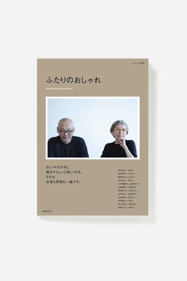 15-01-futari