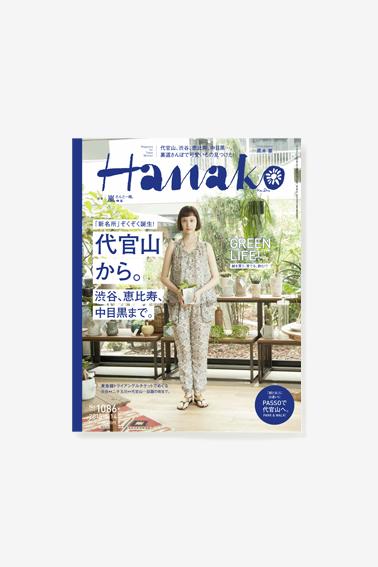 15-04-Hanako86