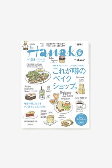 15-06-Hanako88