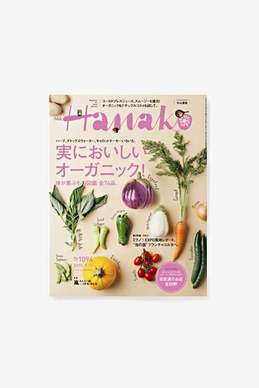 15-09-Hanako94