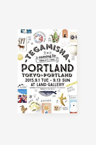 15-09-Portland