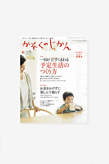 15-09-Kazoku-33