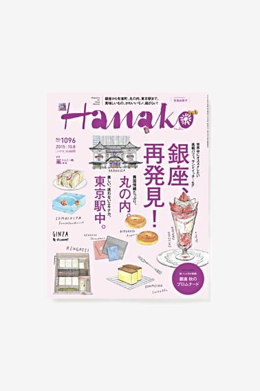 15-10-Hanako96