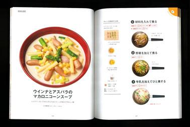15-10-Soup-1