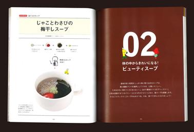 15-10-Soup-2