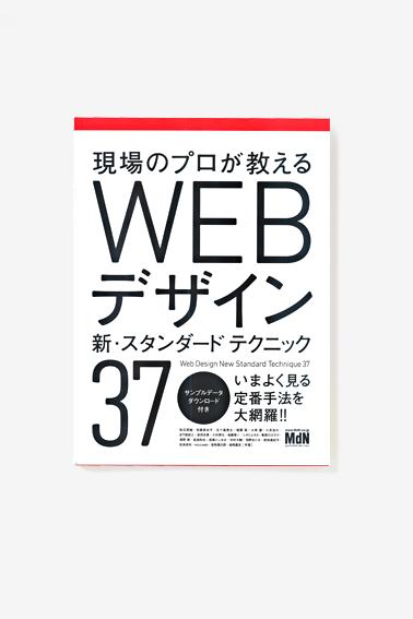 15-10-WEB_D