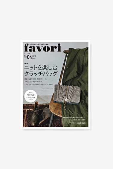 15-11-favori-04