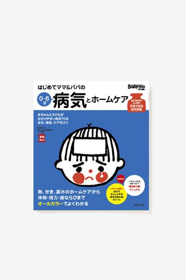 14-08-Byoki