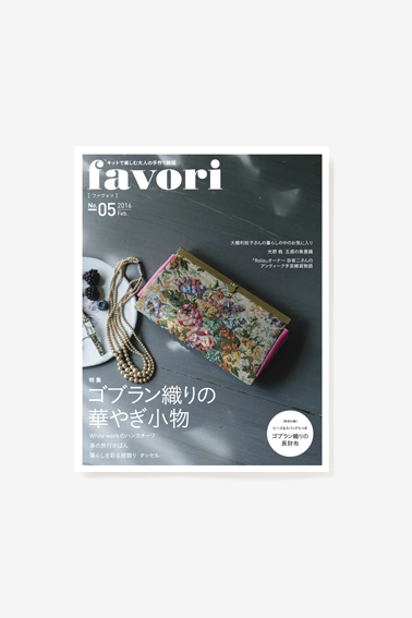 16-01-favori-05