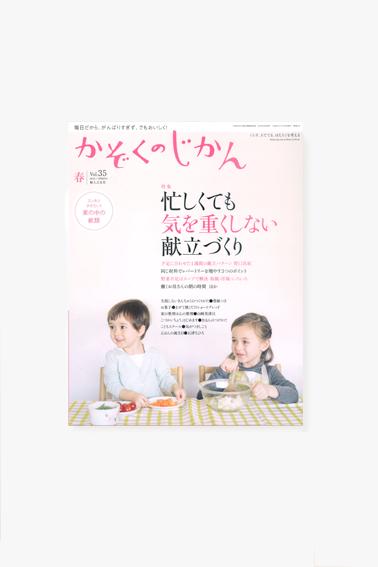 16-03-Kazoku-35