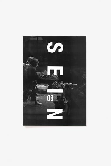 16-03-SEIN-8