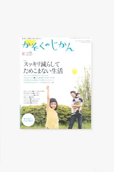 16-06-Kazoku-36