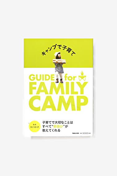16-09-family