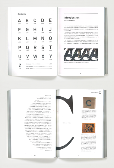 16-09-alphabet-2