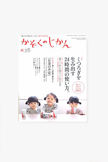 16-09-kazoku-37