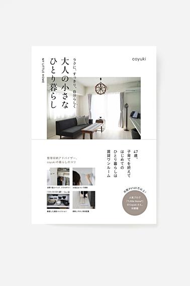19-01_coyuki_1