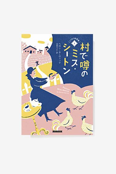 19-02_koumori_01