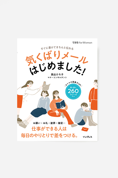 19-03_Mail_1