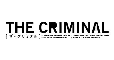 2000-12_CRIMINAL_logo