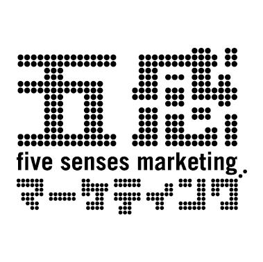 2007-01_gokan_logo