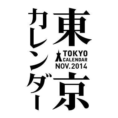 2012-06_TC_logo