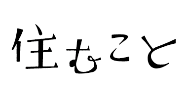 2014-06_Sumu_logo