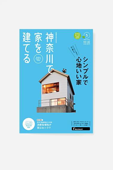 19-04_Suumo-tokyo-2