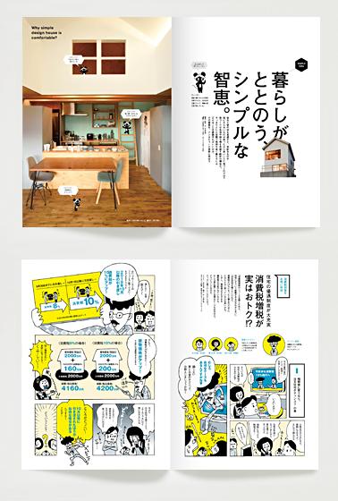 19-04_Suumo-tokyo-3