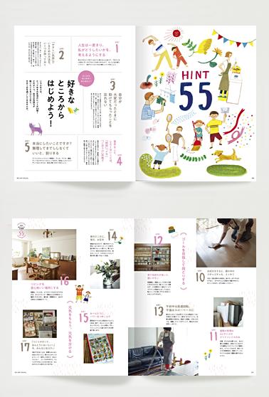 19-05_kazoku-48_2