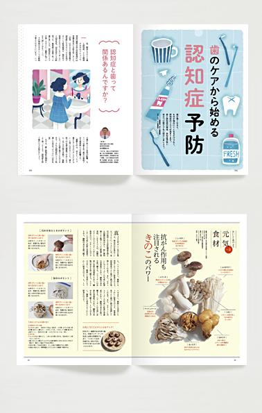 19-07_Watashi_2_2
