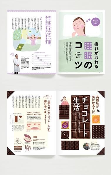 19-09_Watashi_3_2