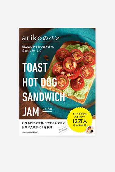 20-01_ariko_1