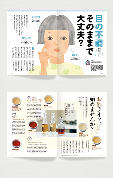 20-03_Watashi_6_2