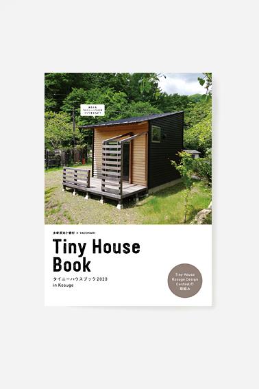 20-04_TinyHouse_01