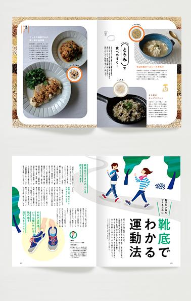 20-07_Watashi_9-10_2
