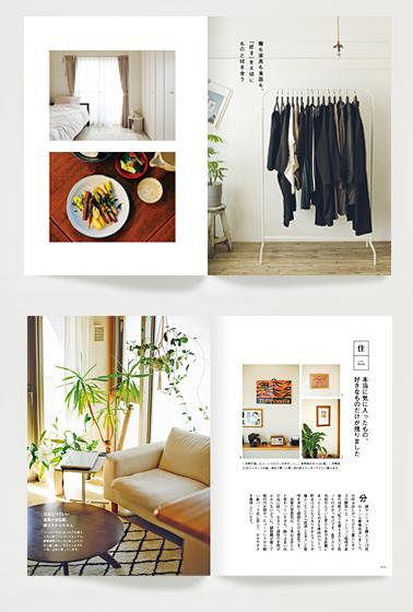 20-10_Hitori_2