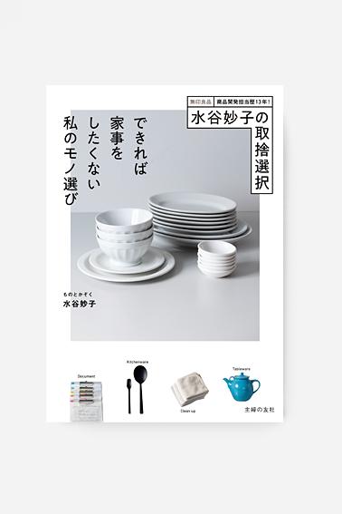 20-11_Kaji_1