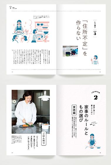 20-11_Kaji_2
