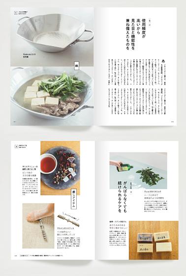 21-09_Sukkiri_2